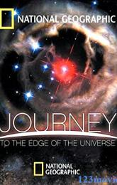 Journey to the Edge of the Universe poster